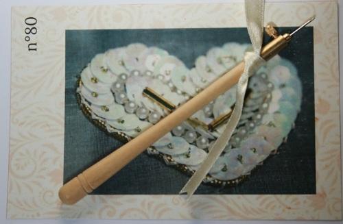 Crochet de Lunéville n°80 Bois clair